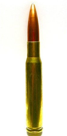 50 Caliber Machine Gun Bullet Pen Unique Gift